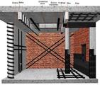 Усиление несущих конструкций композитными углеродными материалами