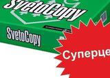 Бумага А4 SvetoCopy / Снегурочка 500 листов